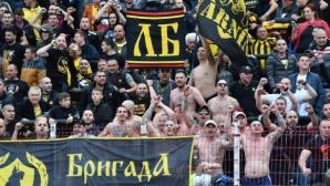 Феновете на Ботев (Пд) започнаха с организирането на екскурзии