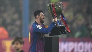 Меси прегърна първа титла като капитан, Барса спечели осма за 11 сезона