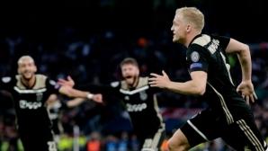 Аякс взе нова жертва, холандците на 90 минути от финал (видео+снимки)