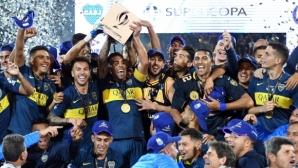 Най-накрая Бока Хуниорс триумфира със Суперкупата на Аржентина
