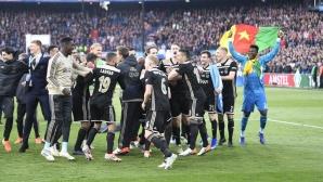 Аякс триумфира с Купата на Холандия (видео)