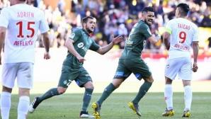 Сент Етиен атакува Шампионска лига след обрат в Монако