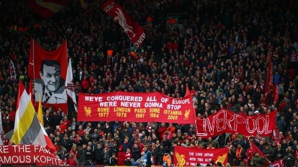 Феновете на Тотнъм и Ливърпул недоволстват от големите разходи по посещението на финала
