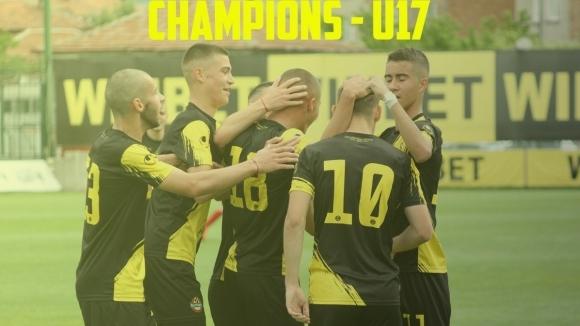 Ботев Пд (U17) стана шампион на България, дръпна с 11 точки на преследвачите Левски и ЦСКА-София