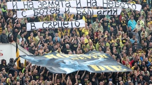 Ботев - Локо е най-скъпият финал, феновете на Левски, ЦСКА и Лудогорец плащали по-малко