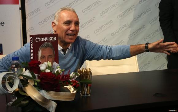 """Христо Стоичков: От малък мечтаех да спечеля """"Златната топка"""""""
