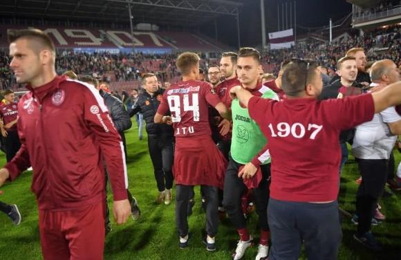 ЧФР Клуж победи отбора на Ради Димитров и стана шампион на Румъния
