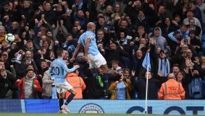Манчестър Сити докосва титлата в Англия (видео + галерия)