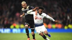 Аякс и Тотнъм с последна атака към финала в Шампионската лига