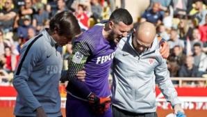 Монако загуби Субашич до края на сезона
