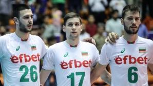 Български национал ще играе за руския гранд Белогорие