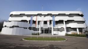 """Дипломатически турнир в подкрепа на правата на човека на Национална футболна база """"Бояна"""""""