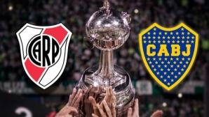 Бока Хуниорс и Ривър Плейт могат да играят 1/8-финал в Либертадорес