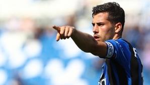 Аталанта направи нова крачка към Шампионската лига, вече е пред Интер (видео)