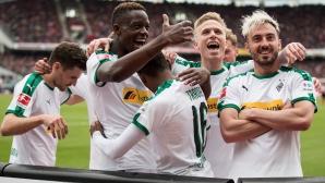 Борусия (М) стигна поне до Лига Европа, но няма да се задоволи с това (видео)