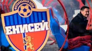 Краснодар сложи край на мъките на бившия тим на Занев (видео)