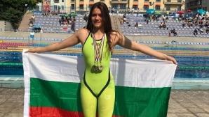 Сребърен медал на Камелия Стоименова, бронзов за щафетата на България на Балканиадата в Кавала
