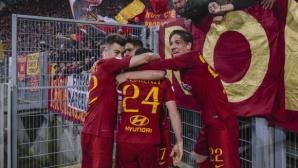 """Рома нанесе трета загуба на Ювентус в Серия """"А"""" и мечтае за ШЛ (видео)"""