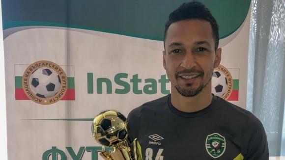 Марселиньо бе избран за Футболист №1 на месец април според InStat Index