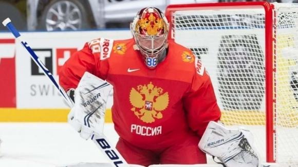 Русия с трета поредна победа на Световното