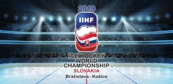 Резултати от световното първенство по хокей на лед