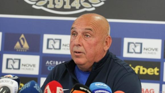 Георги Тодоров ще говори за мача с Лудогорец