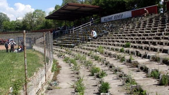 """Левски отново иска стадион """"Раковски"""""""