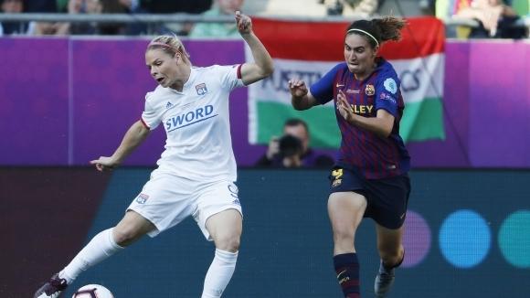 Лион отвя Барса във финала на Шампионската лига при жените