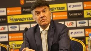 """Боби индиректно призна за Хубчев и Левски, ето какво му споделил бъдещият треньор на """"сините"""""""
