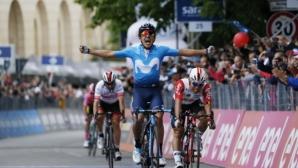 Еквадорец спечели четвъртия етап в Италия, Роглич запази розовата фланелка