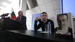 Бербатов за шанса на България за ЕП и смяната на Хубчев с Балъков