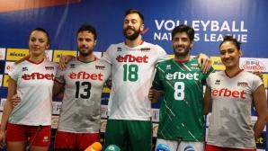 Представиха новите екипи на националните отбори на България по волейбол (видео + галерия)