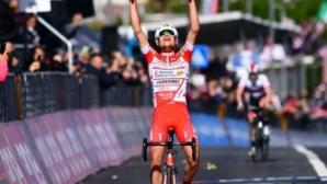 """Фаусто Маснада спечели шестия етап в """"Джирото"""", Валерио Конти поведе в генералното класиране"""