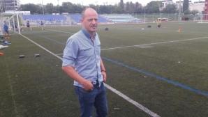 Мартин Зафиров: Най-важно е Спартак (Варна) да върви