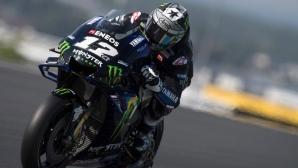 """Винялес оглави втората тренировка от MotoGP на """"Льо Ман"""", Роси - 13-и"""