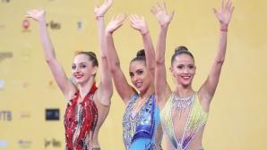 Трето място за България във временното класиране на Европейското по художествена гимнастика