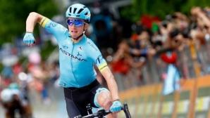 Испанец спечели седмия етап на Обиколката на Италия