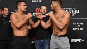 Резултати от кантара на участниците в турнира UFC Fight Night 152: Дос Аньос срещу Ли