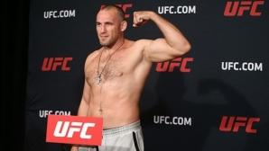 Алексей Олейник срещу Уолт Харис на UFC on ESPN 4