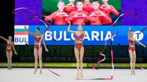 Българският ансамбъл девойки с 12-о място на европейското