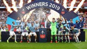 """Манчестър Сити се забавлява на """"Уембли"""", изравни 116-годишен рекорд и постигна безпрецедентен требъл (видео)"""