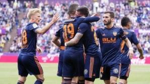Валенсия ликува - ще играе в Шампионската лига
