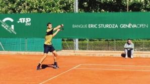 Григор Димитров излиза във втория мач от програмата за деня в Женева