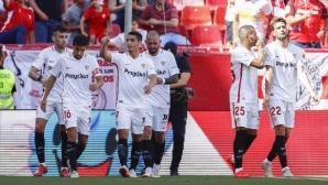 Сълзи за Атлетик Билбао в гореща Севиля (видео)