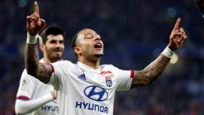 Лион е в Шампионската лига, Сент Етиен - в Лига Европа