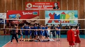 Левски София на финали след 3:0 над ЦСКА