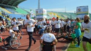 Хиляди на старт с благотворителна кауза на RUN2GETHER в Борисовата градина