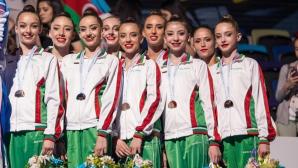 България с бронз в отборното класиране на Европейското по художествена гимнастика