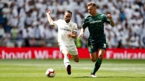 Без Бейл и в последния мач на Реал Мадрид (съставите)