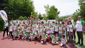 Международно атлетическо състезание #Back2Track се проведе в София